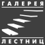//arbitrmoscow.ru/wp-content/uploads/2016/04/partner3-1.png